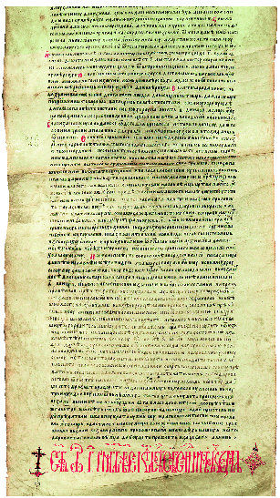fig. 10b. The Foundation Charter of 1330 - Second Part