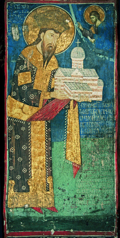fig. 6. The posthumous portrait of the holy king Stefan