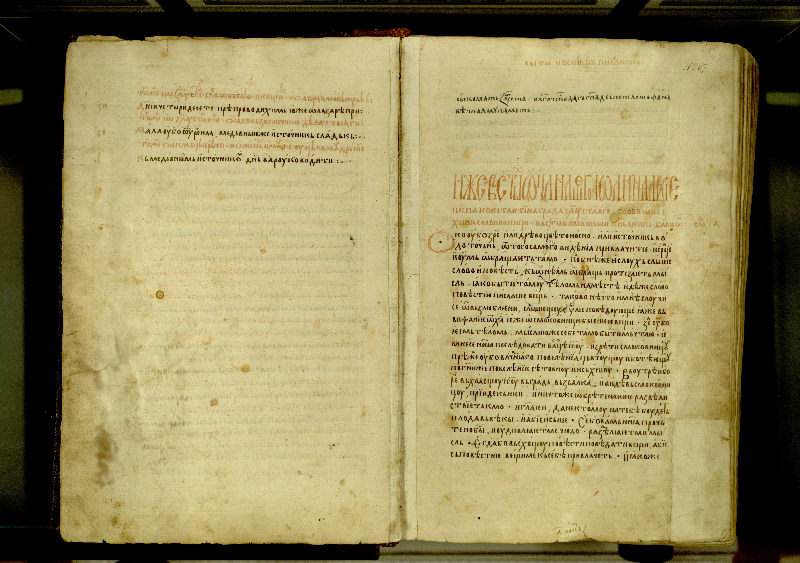 fig. 18. St. John Chrysostomos, No. 85, end of the 14th Cent