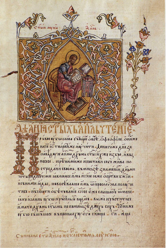 Fig. 24. Aprakos, miniature of apostle Luke, 1660