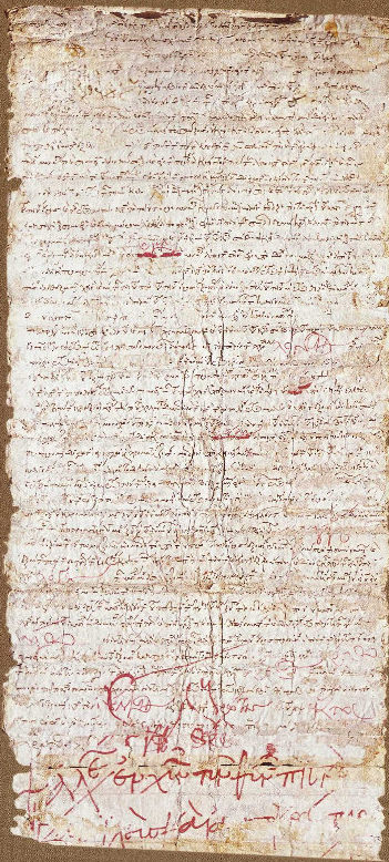 Fig. 15. Charter of the emperor Alexios III, june 1198